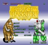 "Space Harrier Sharp X68000 Options, I'll go with ""NOMAL"" difficulty"