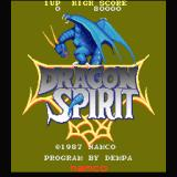 Dragon Spirit Sharp X68000 Title screen