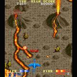 Dragon Spirit Sharp X68000 Area 2, New version gives you 3 life bars and the dragon also moves faster