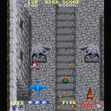 Dragon Spirit Sharp X68000 Area 9