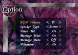 Konohana 2: Todokanai Requiem PlayStation 2 Game options.