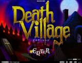 Death Village Browser Title screen