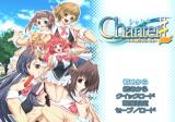 Chanter: Kimi no Uta ga Todoitara # PlayStation 2 Main menu.