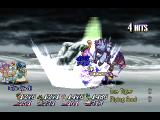 Tales of Destiny II PlayStation Icy battle on the world map - you've gotten some more powerful attacks, as you can see!..