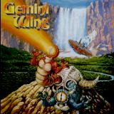 Gemini Wing Sharp X68000 Title screen A