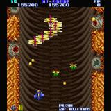 Gemini Wing Sharp X68000 Stage 3, this is the only stage without a boss