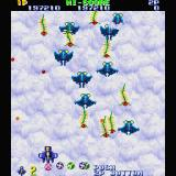 Gemini Wing Sharp X68000 Stage 5