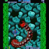 Gemini Wing Sharp X68000 Centipede is Stage 6 boss