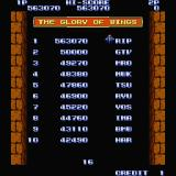 Gemini Wing Sharp X68000 The glory of Wings (high score)