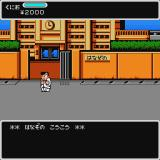 River City Ransom Sharp X68000 Start of the game
