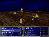 Wild Arms 2 PlayStation ...which, unfortunately, is not immune to random battles!..