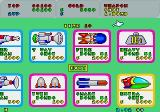 Fantasy Zone Sharp X68000 Shop