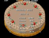 Märchen Maze Sharp X68000 Top 5 hi-scores
