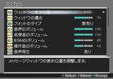 Separate Hearts PlayStation 2 Game settings.