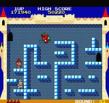 The Fairyland Story Sharp X68000 If you take too long to clear more than one enemy from the level, a flying Devil appears