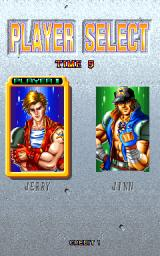 Gundhara - Juudan Arashi Arcade Player select