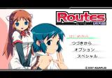 Routes PE PlayStation 2 Main menu