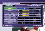 Routes PE PlayStation 2 Game options