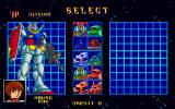 Mobile Suit Gundam Arcade Select your fighter