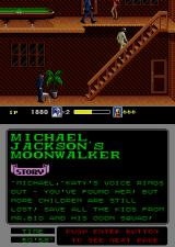 Michael Jackson's Moonwalker Arcade Climbing the stairs.