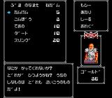 Deep Dungeon III: Yūshi e no Tabi NES Let's buy some weapons