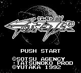 Uchū no Kishi: Tekkaman Blade Game Boy Title screen