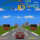 Top Speed Sharp X68000 Stage 1, on the sides of the road there's billboards for Operation Wolf (another Taito game)