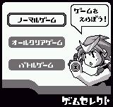 Puzzle Link Neo Geo Pocket Difficulty