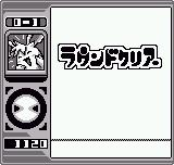 Puzzle Link Neo Geo Pocket Level completed