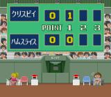 Pro Tennis: World Court Sharp X68000 My opponent looks pissed off