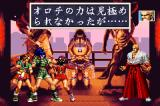 The King of Fighters EX: Neo Blood Game Boy Advance Geese as last boss
