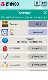 Pocket Wizard: Magic Fantasy! Android The high priced treasures.