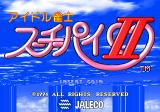 Idol Janshi Suchie-Pai II Arcade Title Screen.