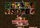 Samurai Shodown Arcade Player select