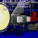 Thunder Force II Sharp X68000 Preparing the fighter craft