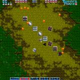 Thunder Force II Sharp X68000 More weapons to choose from