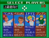 Pro Tennis: World Court Arcade Select Player.