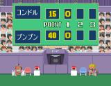 Pro Tennis: World Court Arcade Lost the first game.