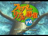 Super Real Mahjong P VI SEGA Saturn Title screen.
