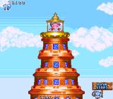 Mang-Chi Arcade Tower