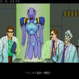 "Neural Gear Sharp X68000 Scientists invent the bio power suit ""U-inesu"""