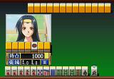 Super Real Mahjong P7 SEGA Saturn Playing mahjong against Natsuki.