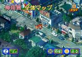 Idol Janshi Suchie-Pai Mecha Genteiban: Hatsubai 5 Shūnen Toku Package SEGA Saturn Overworld map of the new adventure.