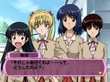 School Rumble: Nerujō wa Sodatsu. PlayStation 2 Meeting with your classmates