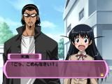 School Rumble: Nerujō wa Sodatsu. PlayStation 2 Kenji looks angry for bumping into him without looking