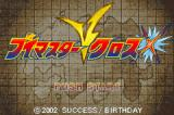V-Master Cross Game Boy Advance Title screen