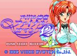 Taisen Idol-Mahjong Final Romance 2 Neo Geo CD Title screen.