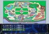 Konohana 3: Itsuwari no Kage no Mukou ni PlayStation 2 Selecting the destination on the map