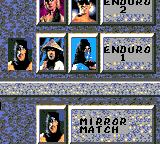 Mortal Kombat Game Gear Endurance match