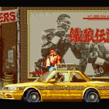 Fatal Fury Sharp X68000 Intro, Terry Bogard arriving in a SNK taxi